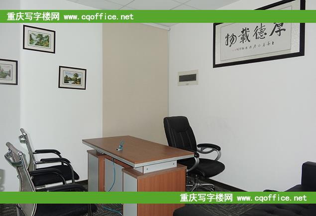 重庆富力·海洋国际-flhygj28-104平米-重庆写字楼