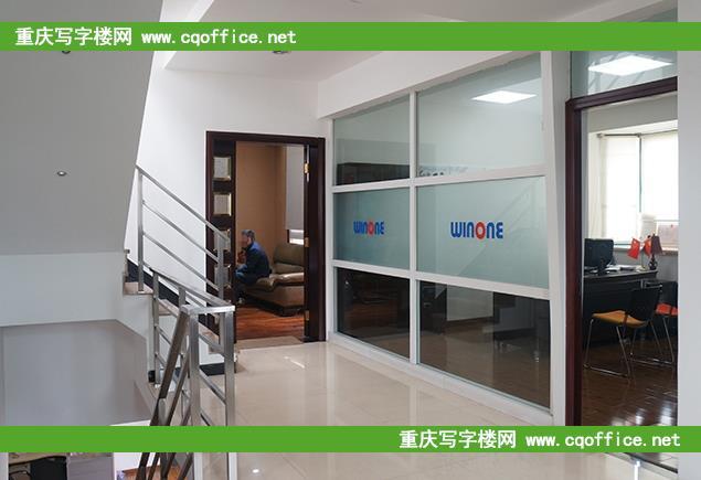 重庆富力·海洋国际-flhygj27-133平米-重庆写字楼