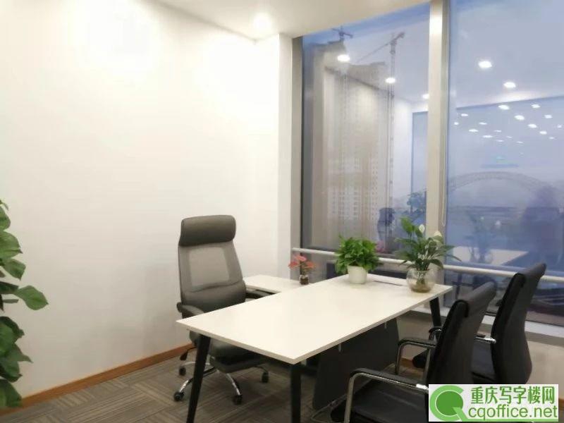 解放碑写字楼WFC环球金融中心经理室