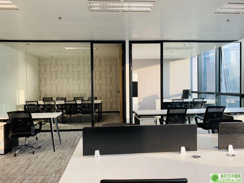重庆天地写字楼装修带办公家具